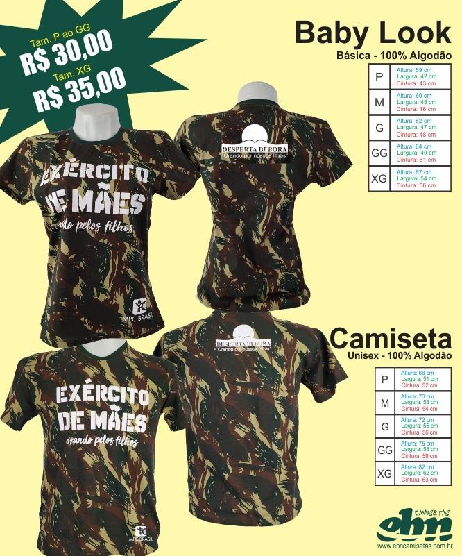 Camiseta Camuflada Desperta Debora 1